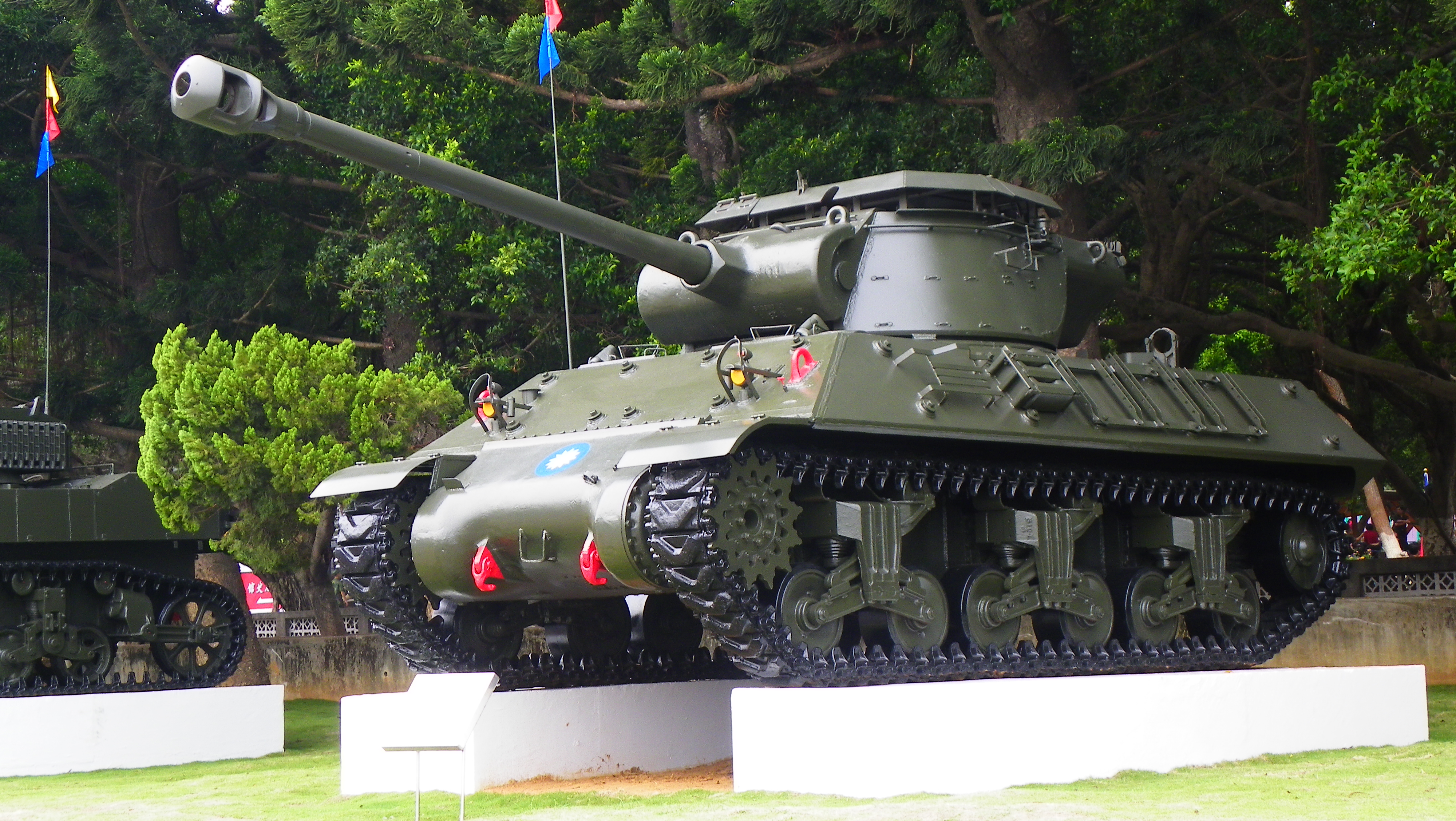 M36_Tank_Destroyer_Display_in_Chengkungling_20111009