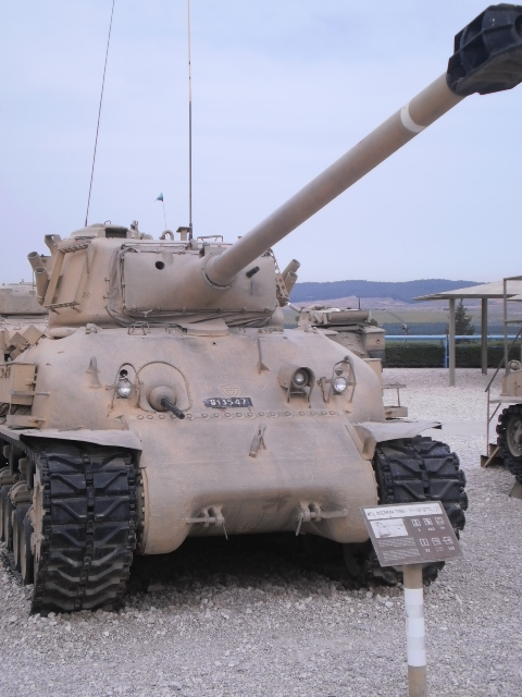 M51 Sherman at the Latrun tank museum